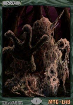 画像1: オリジナルイラストトークン『ゾンビ』