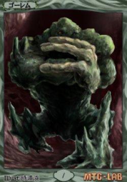 画像1: オリジナルイラストトークン『ゴーレム』